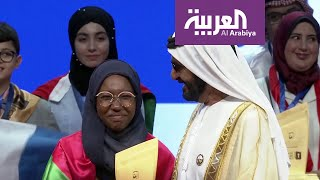 صباح العربية | تعرف على هديل أنور بطلة تحدي القراءة