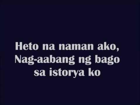 Paano Ba Ang Magmahal - Liezel Garcia & Eric Santos Lyrics OFFICIAL