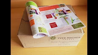 ОБЗОР посылки ИВ РОШЕ 💙 Классные подарки 💙 Выгодное предложение
