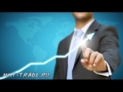 №3. Мифы о рынке Forex