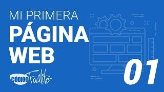 1.- Cómo crear una página web - Introducción