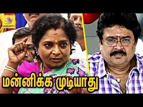 SV சேகரை மன்னிக்க முடியாது : BJP Leader Tamilisai talks about SV Sekar Controversy   Kanimozhi