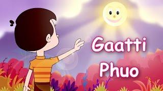 Gaatti Phuo - Marathi Balgeet Video Song for Children | Marathi Kids Songs