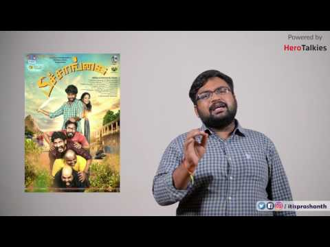 Peechankai Review By Itisprashanth