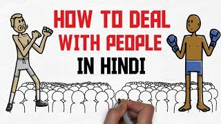 3 Tips To Deal With Problematic People(Hindi) | How to Win Friends And Influence People(part-1)