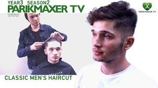 Классическая мужская стрижка Classic men's haircut парикмахер тв parikmaxer.tv