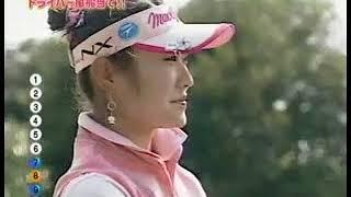 あややゴルフ29藤田幸希