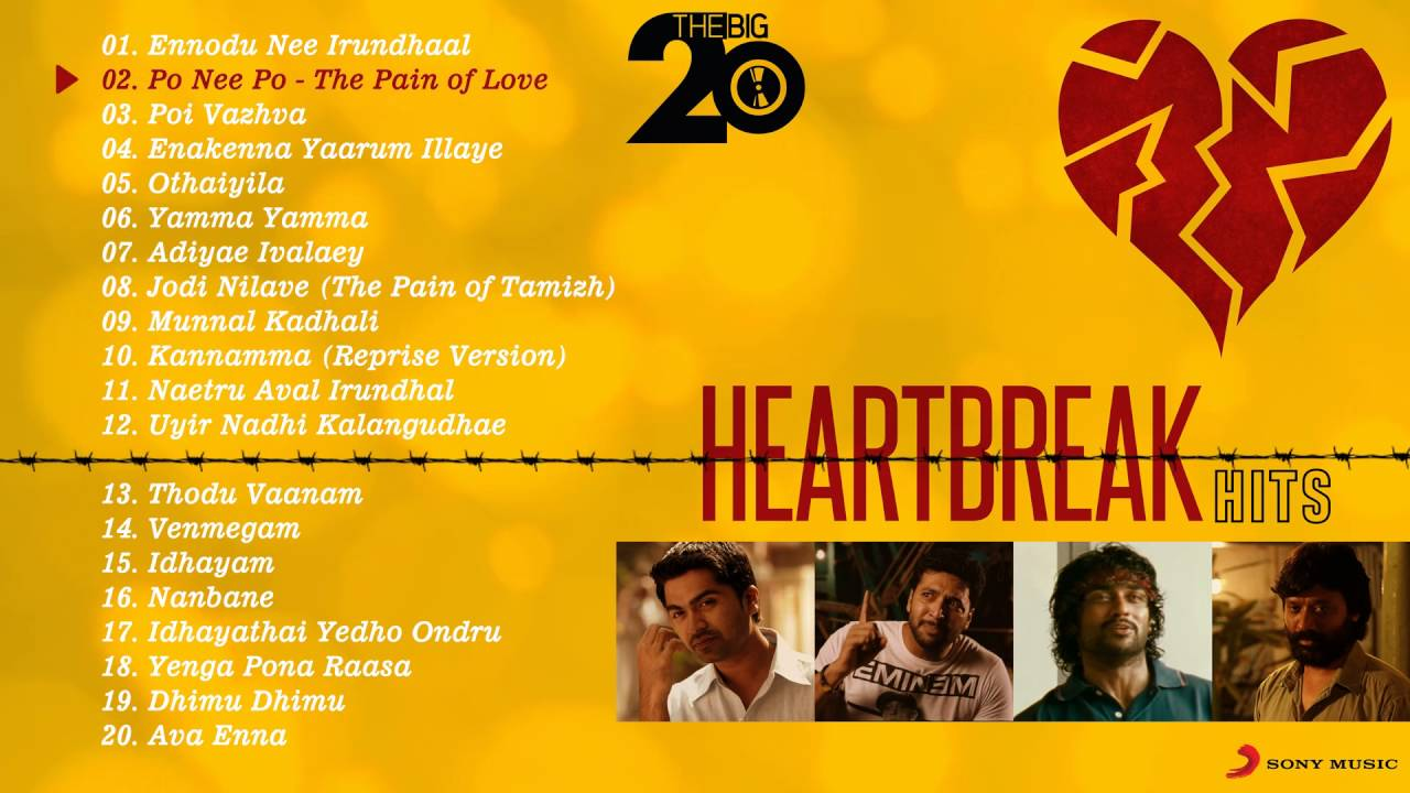 Best heartbreak songs of all time