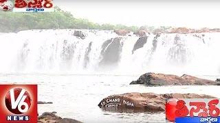 Bogatha Waterfalls Attracts Tourists | Teenmaar News | V6 News