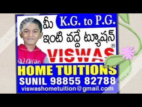 VISWAS HOME TUITIONS