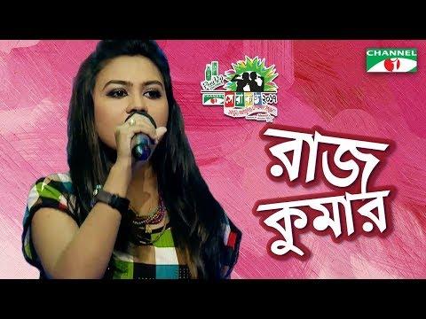Rajkumar   Smita   Shera Kontho 2017   SMS Round   Season 06   Channel i TV