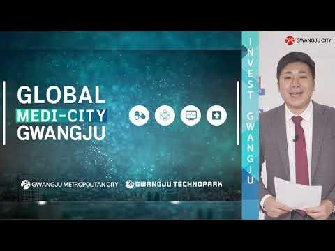 [2020 Gwangju web seminar] A Global Medi-city, Gwangju image