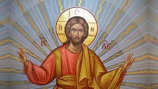 ΛΥΧΝΟΣ ΤΟΙΣ ΠΟΣΙ ΜΟΥ Η Ανάληψη του Σωτήρος μας Ιησού Χριστού