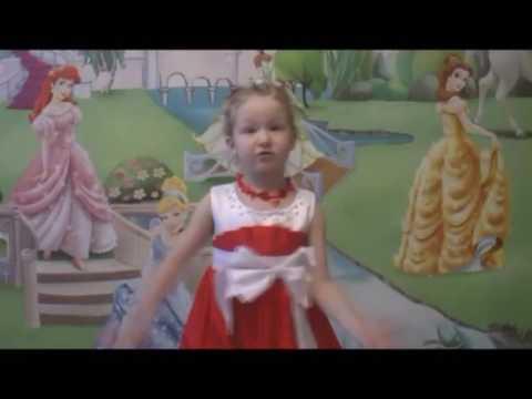 Агния Барто «Игра в стадо»
