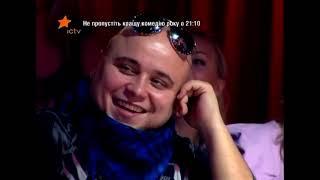 Выступление Сергея Волковницкого Большая разница 37 выпуск