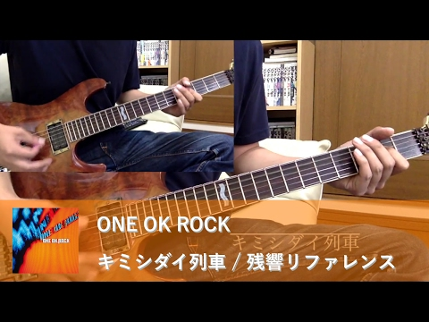 One mp3 instrumental rock you ok are download wherever