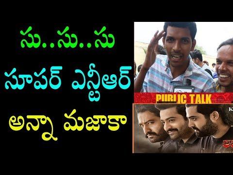జై లవకుశ 365 డేస్ ఆడుతుంది ఫాన్స్ | publik talk jai lava kusa |Cinema Politics