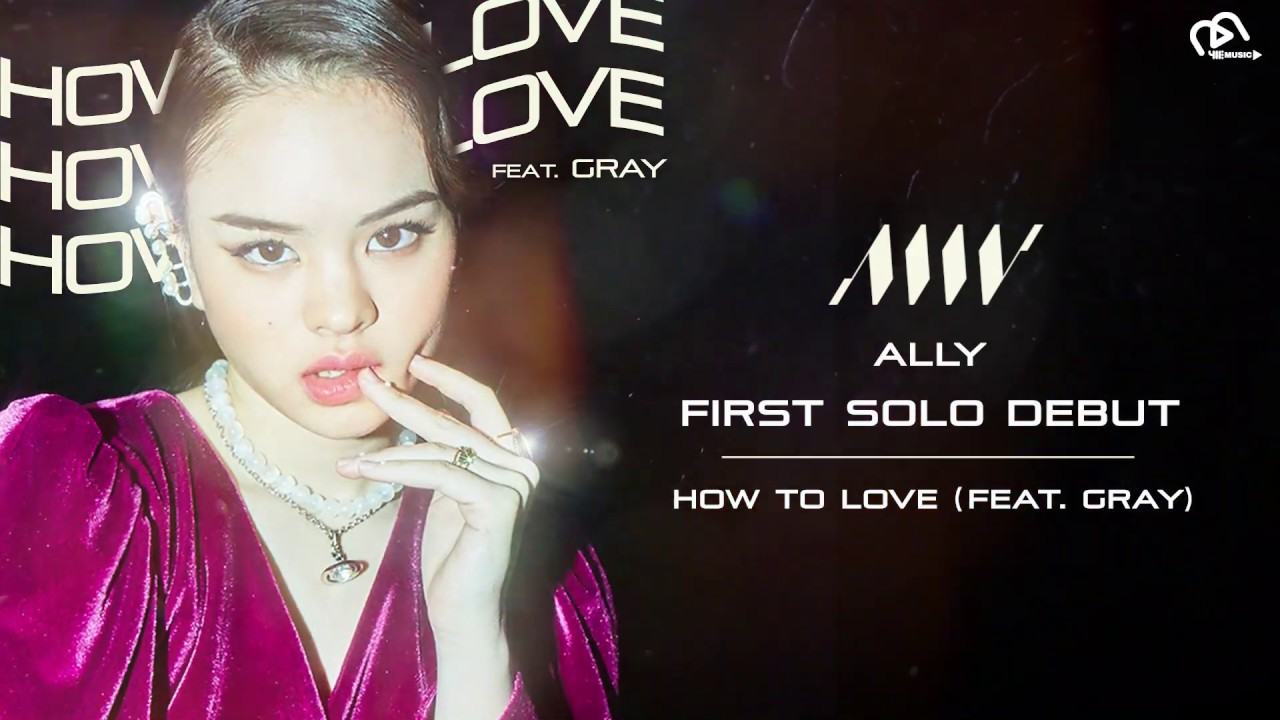 How To Love (feat. GRAY) - ALLY [Lyric Video]