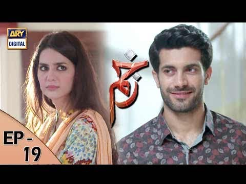 Zakham Episode 19 - 9th August 2017 - ARY Digital Drama