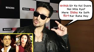 Tiger Shroff Angry On Hrithik Flirting Disha News | #Bollywoodtv