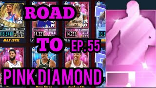 ROAD TO PINK DIAMOND EP.56 I GOT TWO MORE PINK DIAMONDS AND COMPLETING SEASON 38 IN NBA 2K MOBILE