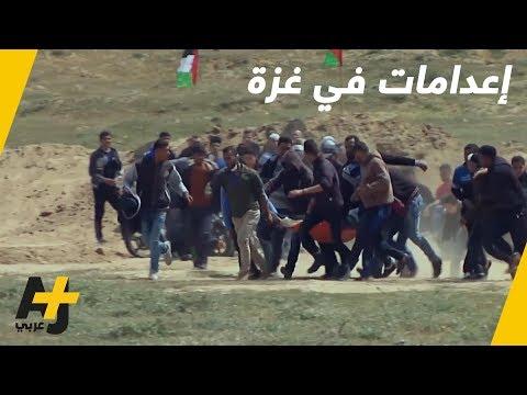 شهداء غزة في مسيرة العودة الكبرى 2018