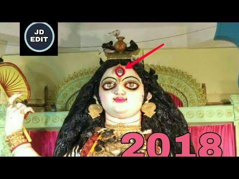 Sitla puja festival lumding assam 2018.... photo credit lumding daily////video edit jiban das