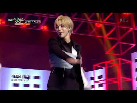 뮤직뱅크 Music Bank - Want - 태민(TAEMIN).20190215 Mp3