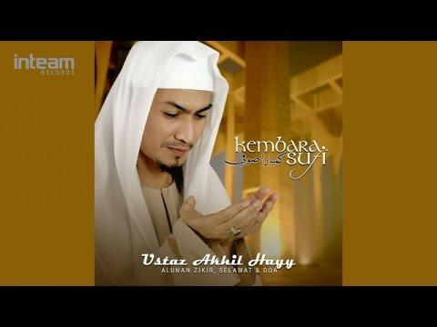 Akhil Hayy - Allahumma Anta Salam