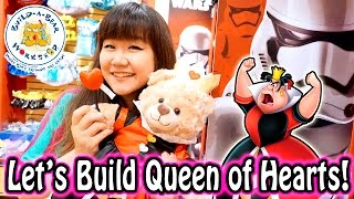 Let's Build Build-a-bear Disney Villain Queen Of Hearts - Look Into Bab Star Wars Collection