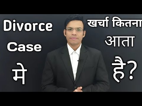 Expenses in divorce cases by expert family lawyer, Ashok Panday in HINDI