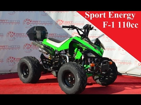 Квадроцикл Sport Energy F 1 110cc б.у
