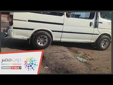 معاناة أهالى قرية ترسا بالقليوبية بسبب المطبات الصناعية  - 04:53-2018 / 11 / 13