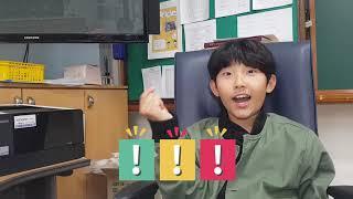 2019 충남교육청 재난안전 UCC 공모전 우수상 수상…