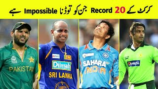 20 World Records of Cricket That Are Impossible To Break | Pro Tv