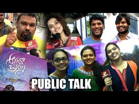 Anando Brahma Public Talk || Taapsee Pannu || Vennela Kishore || Srinivas Reddy || Indiaglitz telugu
