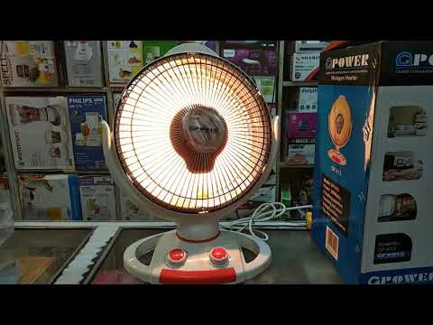 Sun Halogen Heater