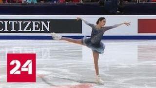 Фигурное катание Российские пары заняли весь пьедестал на чемпионате Европы Россия 24