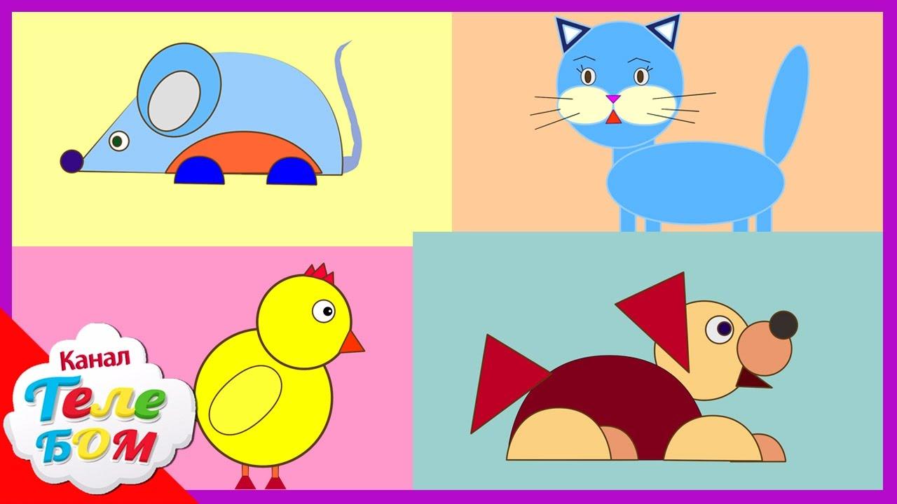 Животные. Сборник. Мультфильмы про животных и ...