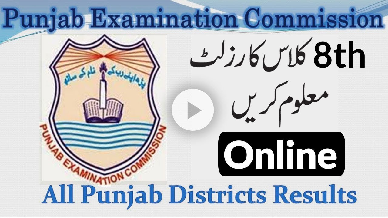Check 8th Class Result 2018 - PEC 8th Class Result of all Boards of Pakistan