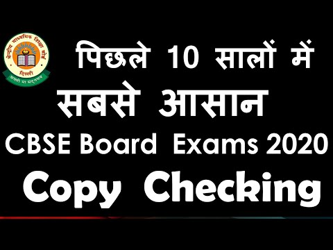 cbse-boards-2020-result,-copy-checking-&-exams,-what-will-be-the-impact-after-lockdown-3/#cbse2020
