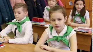 Эколята в 4 школе