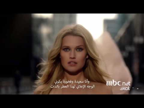 Toni Garrn on MBC Project Runway: ME Exclusive, 2016