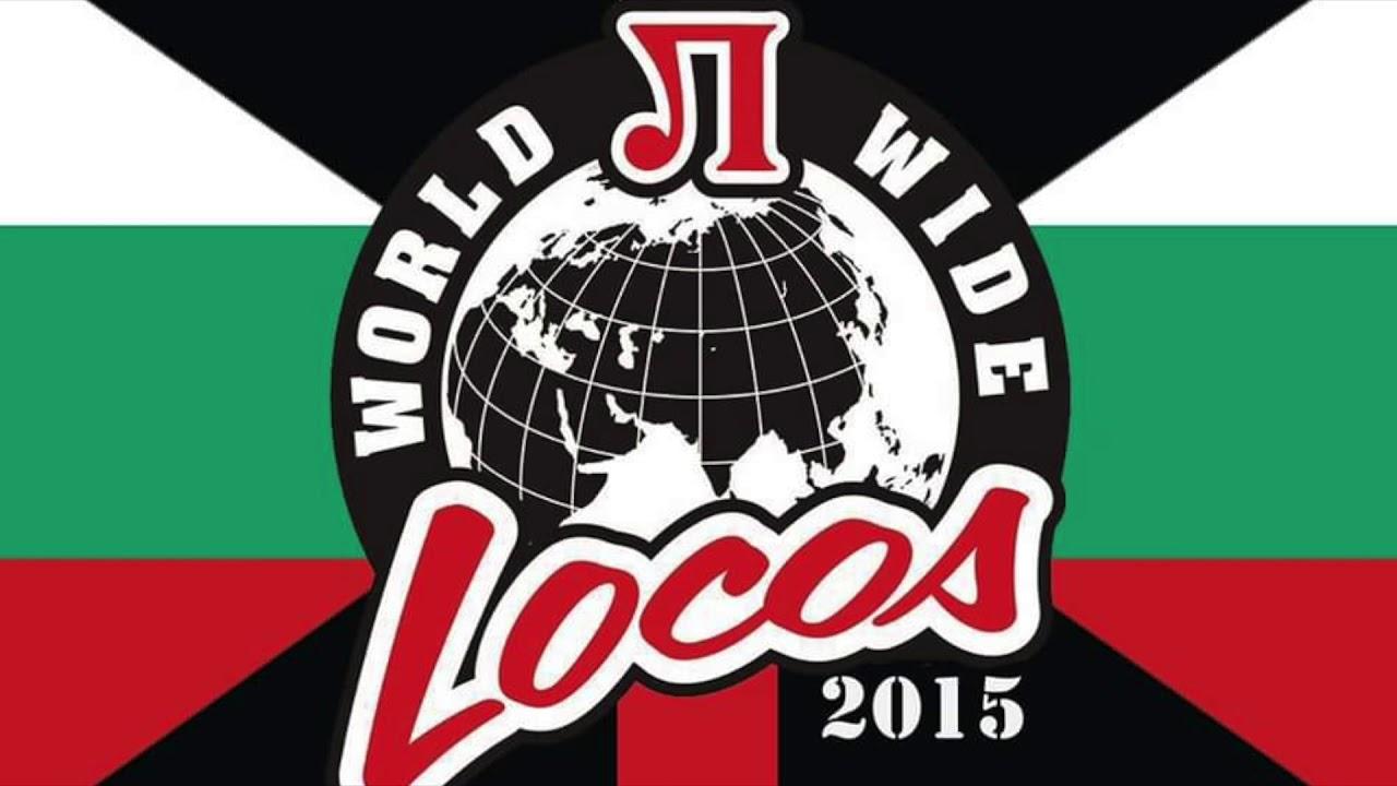 d13f4e8eae7 World Wide Locos – Официална страница – Официална страница на World Wide  Locos. Тук ще намерите инфорамация за организацията, новини, инициативи и  други.