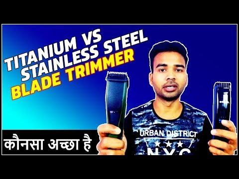 Titanium Blade vs Stainless Blade trimmer   Which is better?