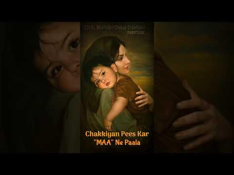 mujhe-kyu-band-karte-ho-paani-|-chakkiyan-pees-kar-maa-ne-paala-|-whatsapp-status-subscribe-request