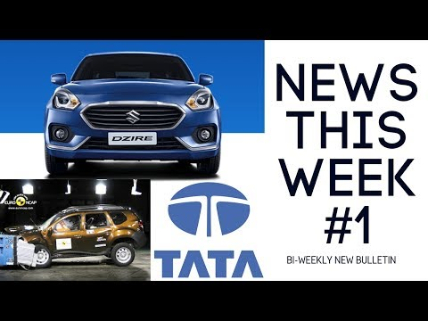 Automobile News Bulletin #1. Tata BS4 | Renault NCAP | Swift top