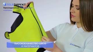 Видеообзор: Майка с открытой грудью для похудения «ХОТ ШЕЙПЕРС». hotshirt.teledirekt.ru