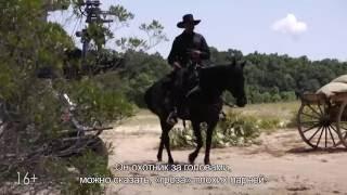 Великолепная семерка - Видео о главных героях -  Сэм Чизем