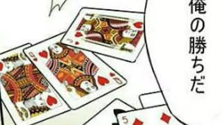 "Okita x Kagura [Gintama] ""Play Game"" Doujinshi"